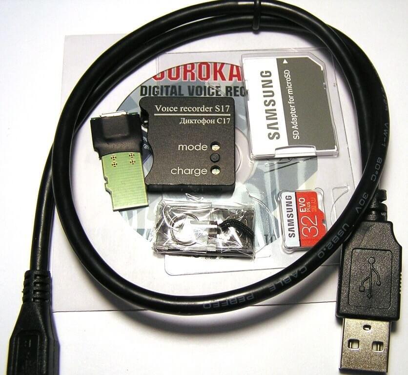 Soroka-17E Digital Voice Recorder with 65h recording time